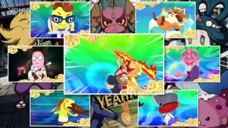【游侠网】3DS《妖怪手表3》TV CM