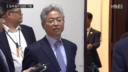 """南韩YTN:怀孕的旅程又未婚。金氏家族神像是""""机密"""""""