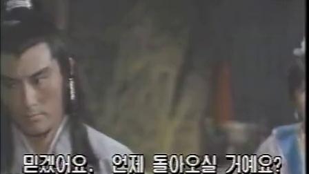玉剑飘香(国语)  田鹏电影全集_标清