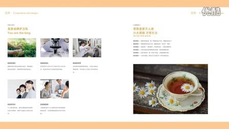 皇冕Royaltea皇茶专注欧式贵族芝士茶,引爆今夏新潮流!