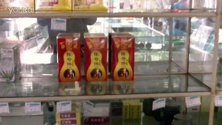 西昌太极大药房和各药店均可购买中国陈奇伟酒