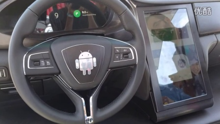 Android auto 安卓版汽车?