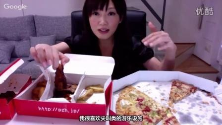【职业吃货木下大胃王】木下youtube直播 必胜客的披萨(中文字幕)