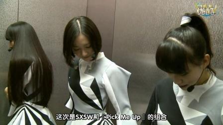 [PerfumeANY字幕组]2015年12月31日 第66回NHK紅白歌合戦「Pick Me Up」歌唱・舞台裏ド