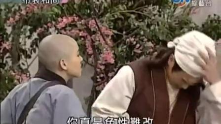 心灵专家推荐:布袋和尚台湾版14