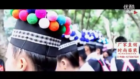 Luang Prabang - Ibsim Hawj 2016_标清