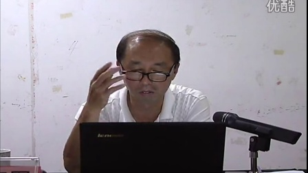 宁晋县新任农村会计培训班讲座:2015-8-12上午刘海军(四)