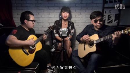 【郝浩涵梦工厂】吉他弹唱 爱我别走(阳阳、思思)