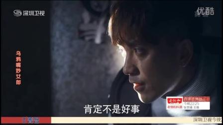 乌鸦嘴妙女郎HDTV12