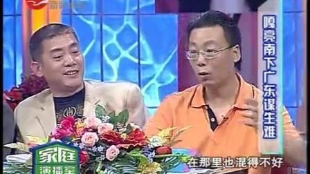 蔡嘎亮超级脱囗秀电视录制现场