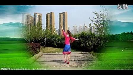重庆葉子广场舞 歌名爱在草原 编舞重庆葉子 背面演示附分解 演唱将婴_标清_标清