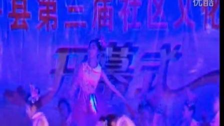 3阜平社区文化艺术节舞蹈 【永远的映山红】