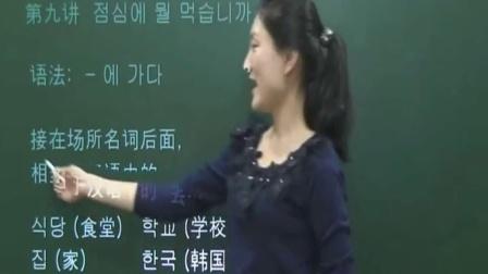 韩语入门教程豆丁-津南初级韩语入门学习书籍-学习韩语常用语