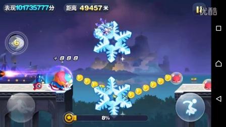 天天酷跑审判女王经典模式5万3千米片段 player:神之堕龙