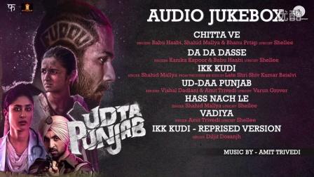 Udta Punjab 专辑