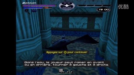 阁楼玩家-蝙蝠侠与罗宾-PS主机Joueur du Grenier Batman