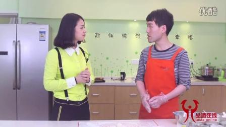 """2016寻味江苏之教你如何制作""""雪媚娘(520特辑)--品酒在线摄制"""