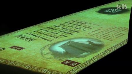 西安西咸展厅互动桌案例