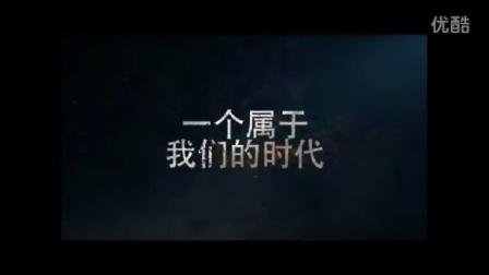 BOBOFX金融集团企业宣传片终结版