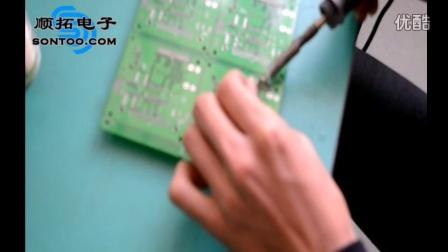 PCB电路板手工焊锡过程展示 无铅焊台 恒温陶瓷加热 智能数控焊台