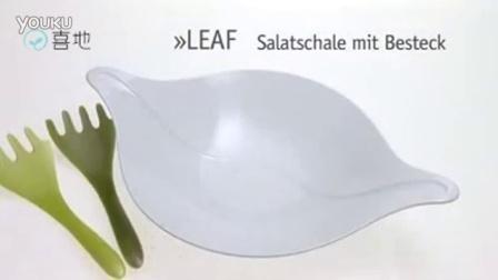 Koziol Design Leaf Salad Bowl With Serversby喜地