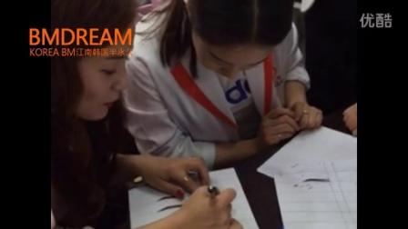深圳可以学半永久纹眉吗【BM江南】广州哪里有韩式半永久化妆培训班