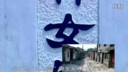 09 镇江崇实女子中学《手艺传奇》