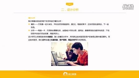 UI初识-1.4 视觉推导