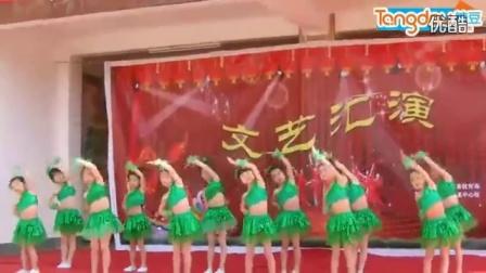 102班 六一儿童节舞蹈视频-一年级舞蹈 春晓_标清