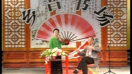 徐州琴书《月唐传》130 演唱:谷月侠 伴奏:王福银_(new)