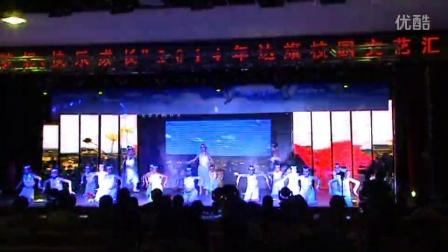 2014文艺汇演节目-草原小百灵