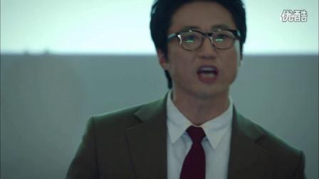KBS2TV 月火剧 《邻家律师赵德浩》 第十七集中一段