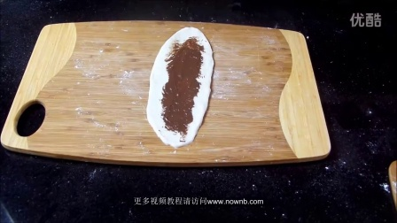 Nutella and Raisins Bread Recipe 葡萄干面包