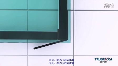 封口动画04-中英文双语版.mp4