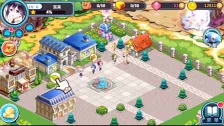 游戏60秒 模拟经营冒险类手游魔法学园试玩