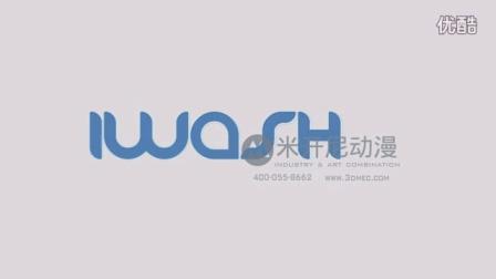 logo动画/MG动画/片头动画/企业宣传片