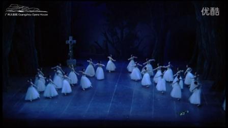 意大利米兰斯卡拉歌剧院芭蕾舞团《吉赛尔》