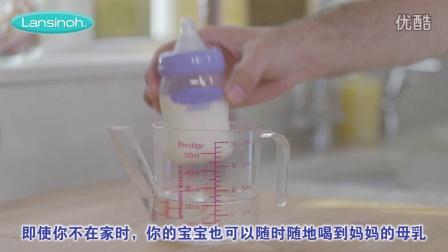 Lansinoh兰思诺-手动吸奶器