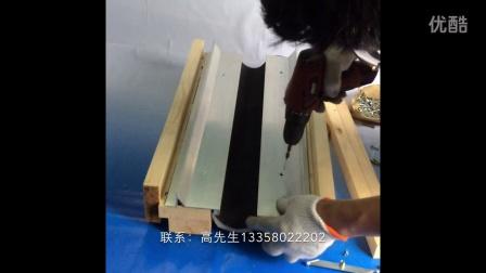 变形缝FFS地面抗震型  常熟市联动变形缝装置有限公司  变形缝安装视频伸缩缝安装视频