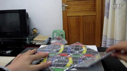 十二片魔板玩法视频教程(破壁童子录制)第十三集