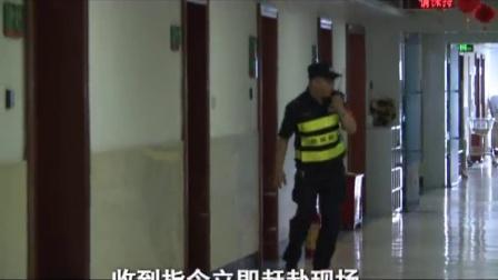 深圳市妇幼保健院消防演练