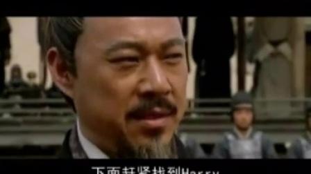 变形金刚前传之营救小沈阳_超清