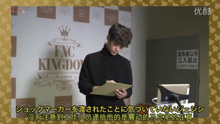 【BM字幕组】160518 FNC KINGDOM 2015 DVD 后台花絮 FTISLAND CUT
