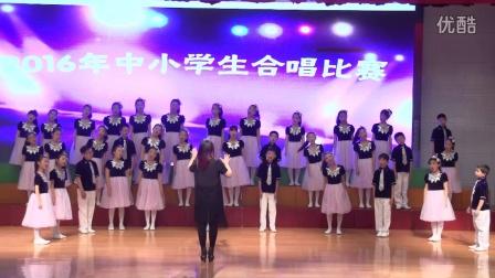 2016年余姚市中小学合唱比赛长安小学表演