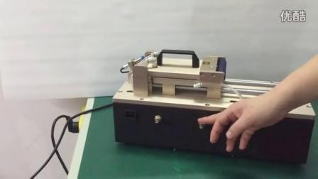 三合一覆膜机操作视频_标清