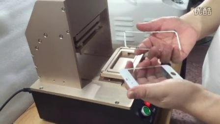 自动支架机操作视频_标清