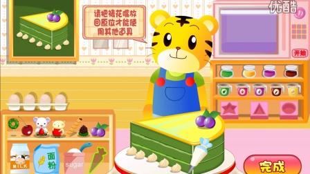 巧虎来啦 小游戏第三期:巧虎蛋糕店 甜品店学做蛋糕吃蛋糕