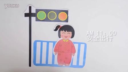 大广赛吉林省优秀奖201605广告《梦娃的一天.中国梦》