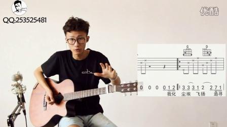 小LV吉他教程第四十八课 Jam《七月上》吉他教学弹唱学习讲解
