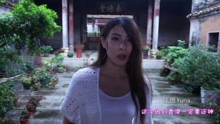 网络大电影《一惊到底》花絮——2Brother篇